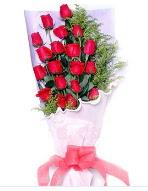 19 adet kırmızı gül buketi  Kocaeli güvenli kaliteli hızlı çiçek
